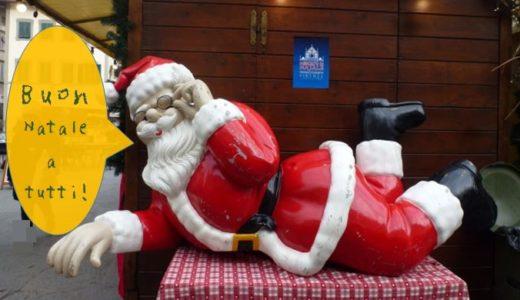 フィレンツェのクリスマスマーケット2018!街はすっかり準備万端。