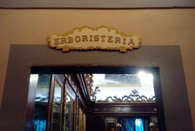 サンタマリアノヴェッラ薬局 フィレンツェ本店(ハーブハウス)