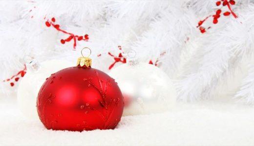 クリスマスはキリスト教の行事ってみんな知ってる?意味と由来を解説!