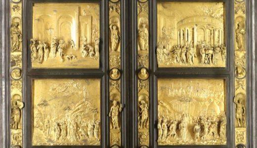 ミケランジェロも惚れた!「天国の門」と呼ばれる極上の扉、フィレンツェの洗礼堂にあります。