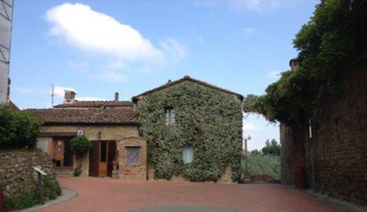 レオナルド・ダ・ヴィンチ、ルネサンスの天才を生み出した小さくつつましやかな村。