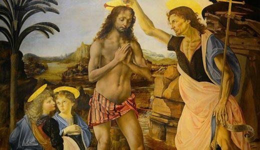 背景こそが面白い。ヴェロッキオ「キリストの洗礼」見どころを徹底解説!