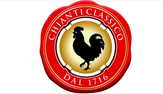 イタリアワインの格付けDOCGとDOP、 キャンティとキャンティクラシコの違いとは。