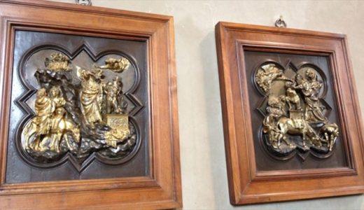 フィレンツェの洗礼堂、北扉に秘められた因縁の対決とは!?