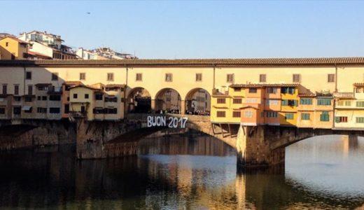 《ガイドが選ぶ》ヴェッキオ橋の美しい姿を撮るベストポイント3つ、発表します!