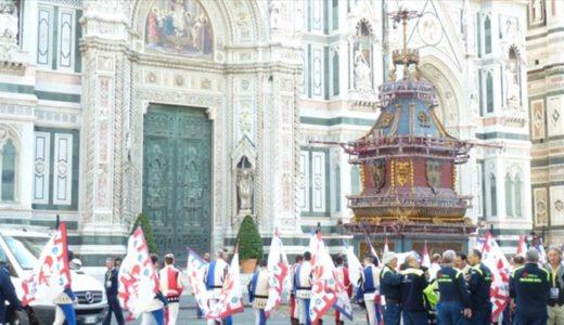 1年の運勢を占う、フィレンツェの伝統行事「Scoppio del Carro」2017