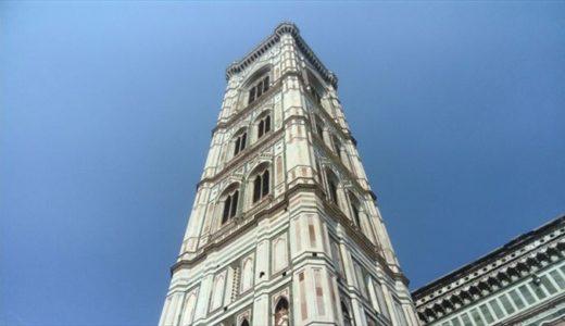 花の都フィレンツェを見渡す『ジョットの鐘楼』に上ってみよう!【アクセス、営業時間、チケット、所要時間】