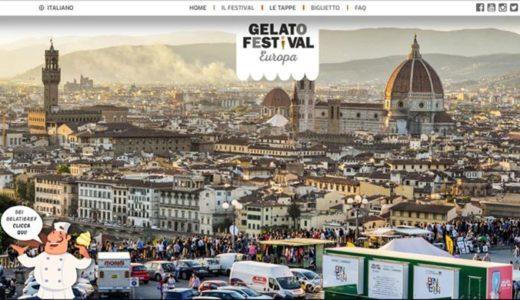 ジェラートフェスティバル2018!ファイナル@ミケランジェロ広場(フィレンツェ)で開催!