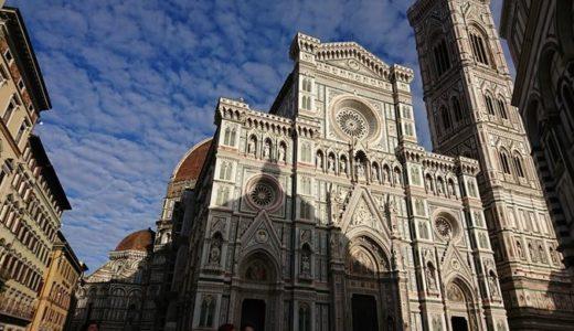 フィレンツェのドゥオモ、クーポラ、ジョットの鐘楼