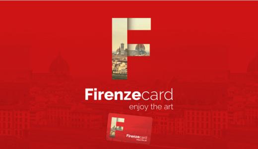 フィレンツェカードのすべて!購入方法・場所・お得な使い方2019最新情報。