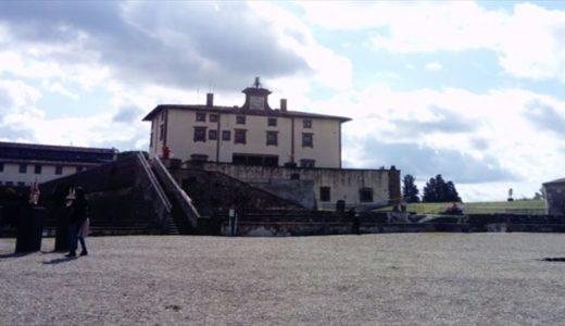 ベルヴェデーレ要塞