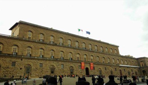 パラティーナ美術館、近代美術館、大公たちの宝物殿、衣装博物館(ピッティ宮殿)