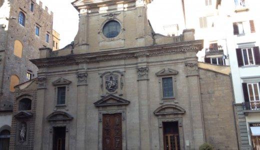 サンタ・トリニタ聖堂