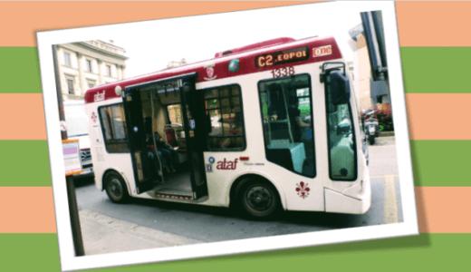 フィレンツェでバスに乗ってみよう!バスの使いこなし方徹底ガイド♪