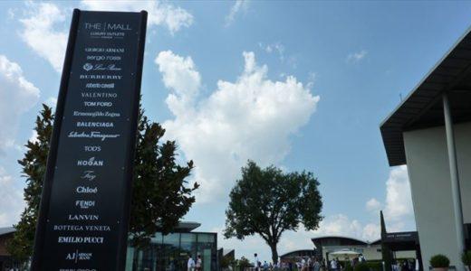 フィレンツェのアウトレット『the mall』はお買い物好きの聖地♪行き方、楽しみ方をご紹介します!