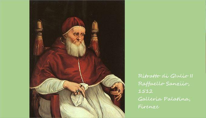 ユリウス2世の肖像 ラファエロ・サンツィオ, 1512頃 パラティーナ美術館, フィレンツェ