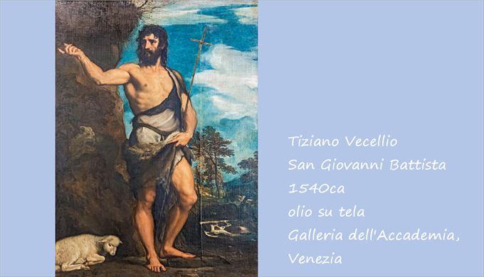 洗礼者ヨハネ ティツィアーノ, 1540年頃 キャンバスに油彩 アカデミア美術館, ヴェネツィア