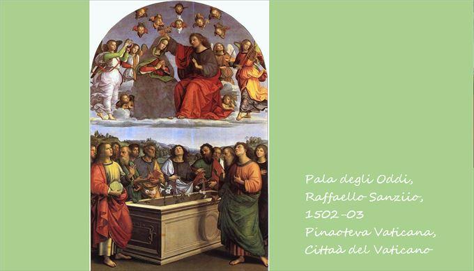 聖母の戴冠(オッディの祭壇画) ラファエロ・サンツィオ, 1502-03 ヴァチカン美術館, ヴァチカン市国