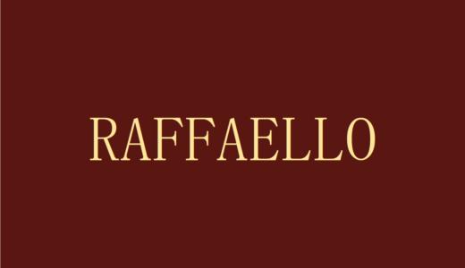 【8月末まで延長開催】2020年ラファエロ展がローマで開催!期間・場所・出品作品・チケット情報をまとめてご紹介。