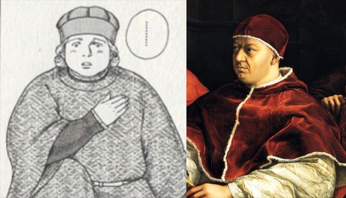 ジョヴァンニ・デ・メディチ(後の教皇レオ10世)