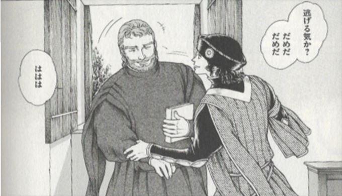 レオナルドとチェーザレ