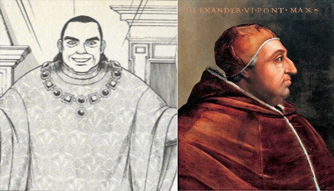ロドリーゴ・ボルジア(後の教皇アレクサンデル6世)