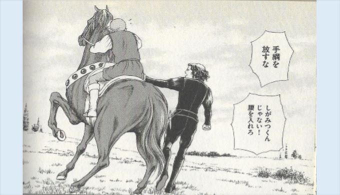 チェーザレに乗馬の手ほどきを受けるアンジェロ